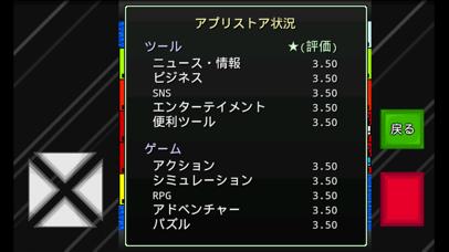 アルテマ成金モバイル screenshot1