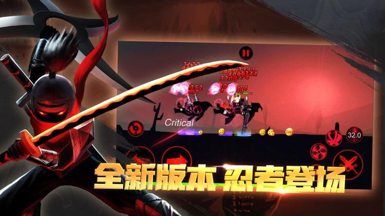 火柴人联盟-新英雄新玩法 screenshot-0