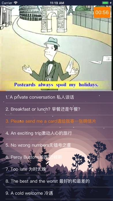 Screenshot of 看动画学英语 - 第二册 App