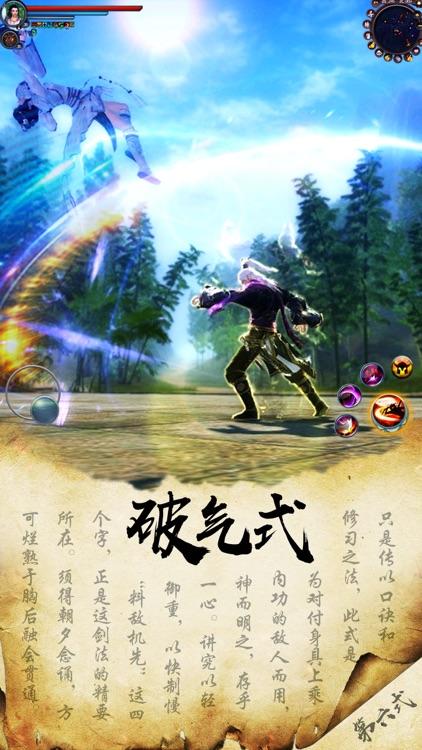 笑傲江湖之独孤九剑:正版东方武侠游戏