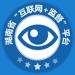 72.湖南省互联网+监督