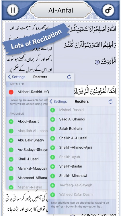 Quran Explorer screenshot-3