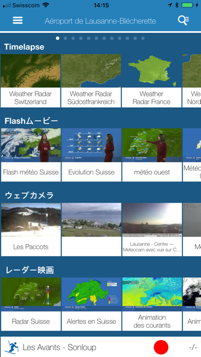 天気News PROのおすすめ画像3