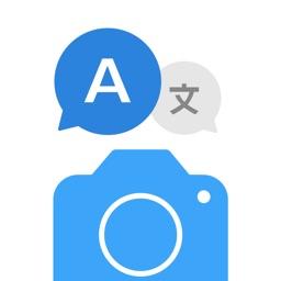 Visual Translator Pro