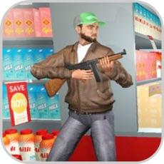 Activities of Robber Shooting Gun Escape