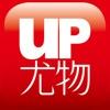 UP尤物 Magazine