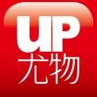 UP尤物 Magazine icon