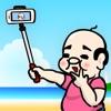 おじピッタン - おもしろいゲーム