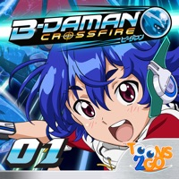 Codes for B-Daman Crossfire Hack