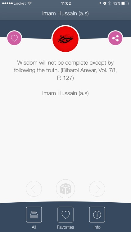 Imam Hussain (a.s) screenshot-0