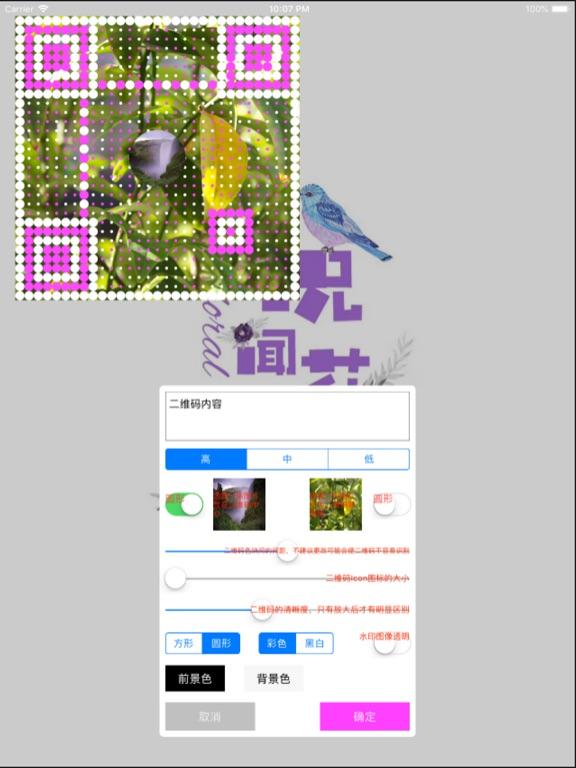 https://is1-ssl.mzstatic.com/image/thumb/Purple118/v4/c9/6e/ca/c96eca5a-dab3-1345-29a4-36c6cd247bd2/source/576x768bb.jpg
