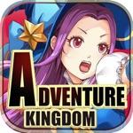 大冒险世界 - 魔法师的冒险