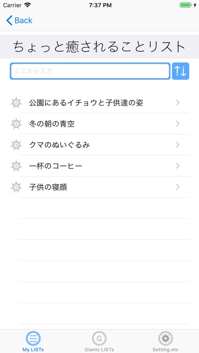 Screenshot for LIST Me - 頭の中をリスト化する in Germany App Store