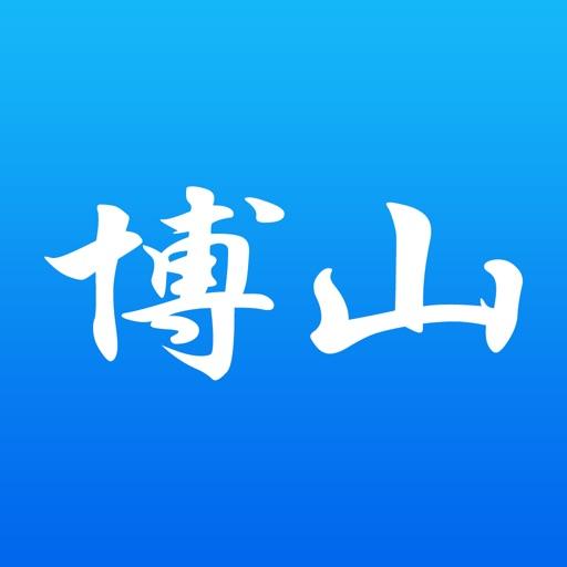 博山-信息综合服务平台