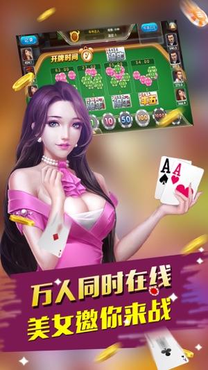 果果娱乐-真人欢乐棋牌娱乐