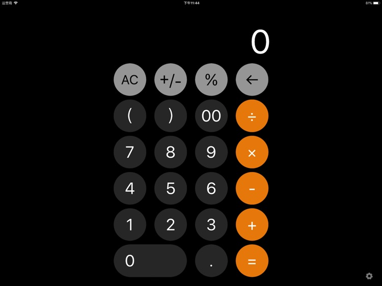 Calculator (iPad Default)