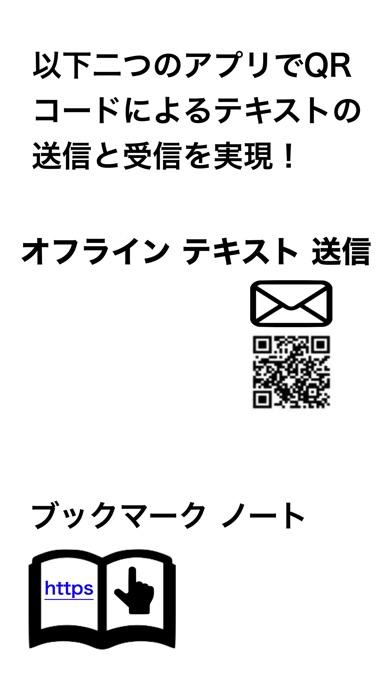 ブックマーク ノート screenshot1