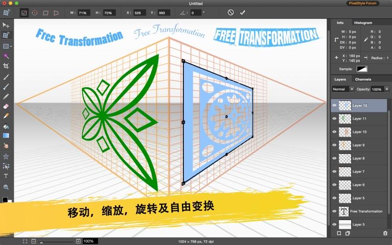 图片编辑Pro Paint – 摄影滤镜特效、绘画和图像设计