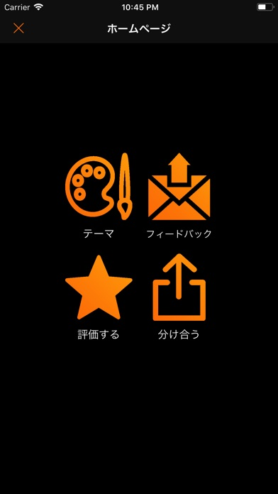 ASCII変換++ Pro screenshot1