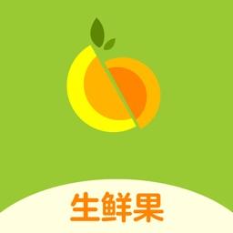 生鲜果-给您最新鲜的水果