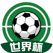 世界杯足球-各大联赛竞猜首选投注平台