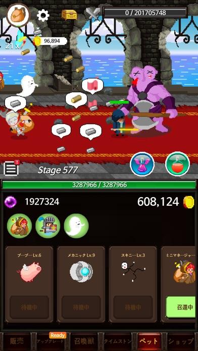 イカレタ勇者のコブン VIP ScreenShot6