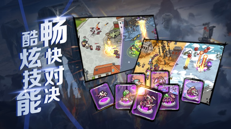 DoO:軍團守衛 screenshot-4