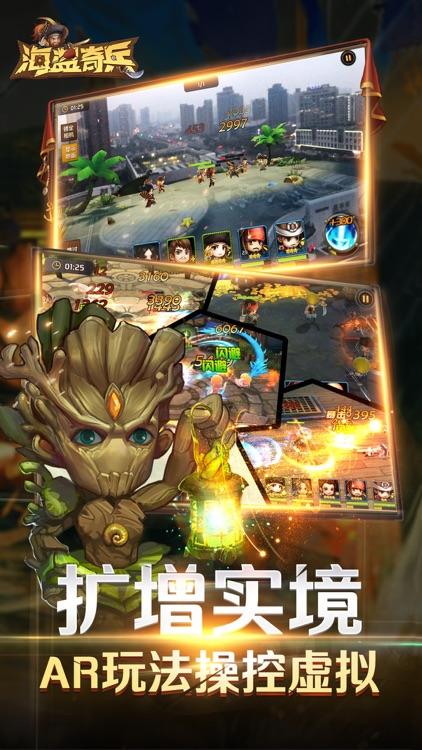 海盗奇兵:无尽的远征 screenshot-5