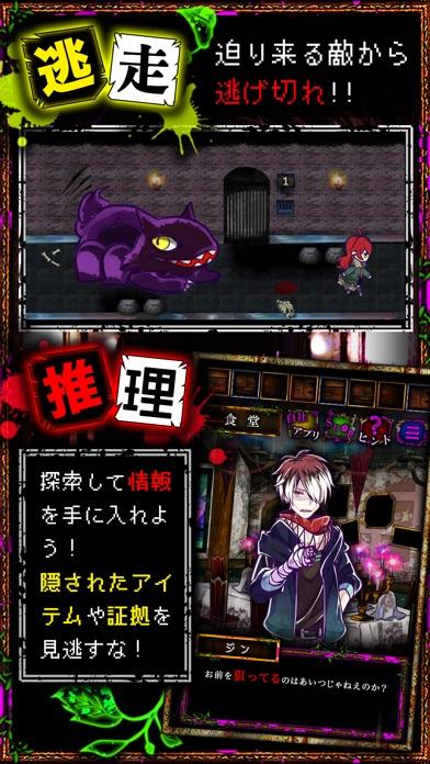 わさびゲーム screenshot1
