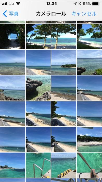 OneCam 高画質マナーカメラ 〜フリッ... screenshot1
