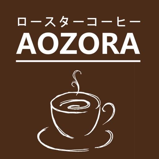 珈琲AOZORA
