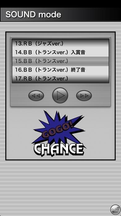 ハッピージャグラーVⅡ screenshot1