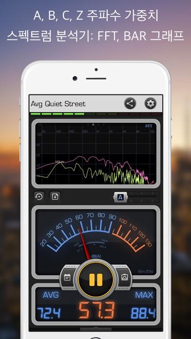 Decibel X - dBA 소음계, 소음측정기 for Windows