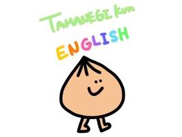 tamanegi kun english!!