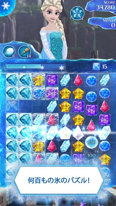 アナと雪の女王: Free Fallのスクリーンショット1