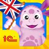 Лунтик. Английский для детей