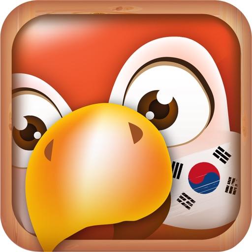 Learn Korean: Phrases & Words for Travel in Korea