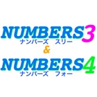 numbersViewer icon