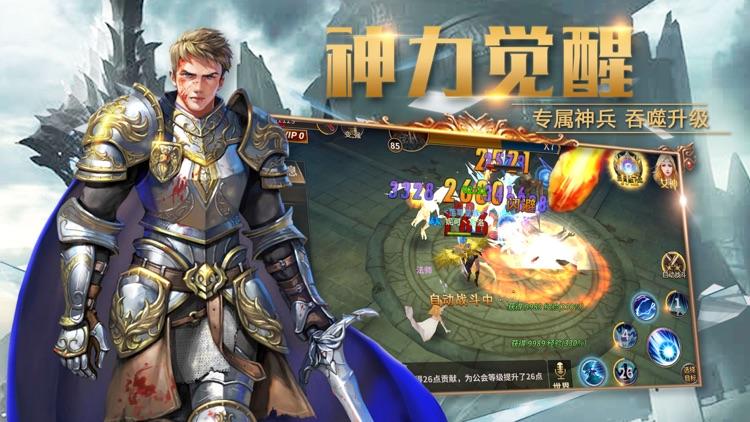 赏金地下城:狂剑士-暗黑勇士魔幻之夜