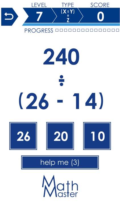 Math Master (Math Games) screenshot-3