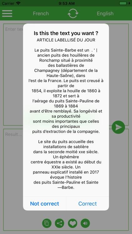 English French Translator screenshot-7