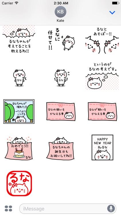 Runa-chan Sticker screenshot-3