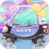 卡通警车清洗与设计 - 洗车模拟游戏