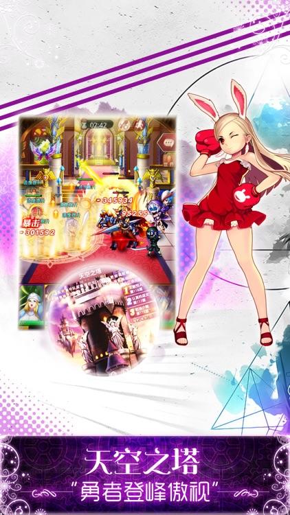 动漫卡牌大作战ol二次元挂机游戏 screenshot-3