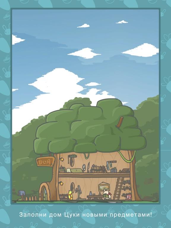 Приключения Цуки для iPad