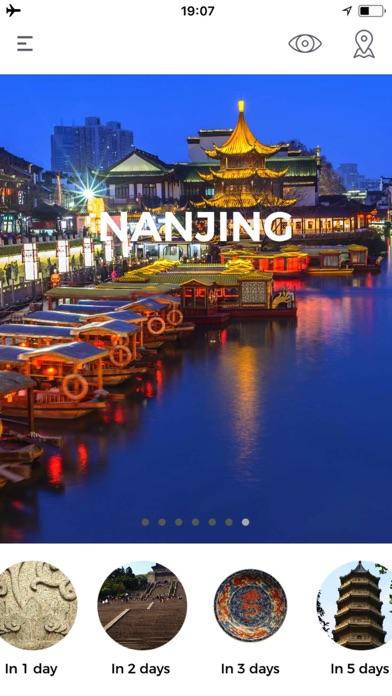南京 旅行 ガイド &マップのおすすめ画像1