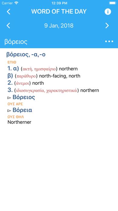 Collins Greek Dictionaryのおすすめ画像1