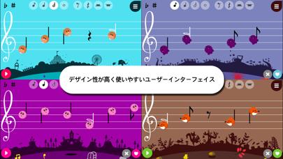 Music4Kidsのおすすめ画像3