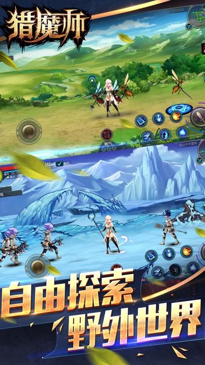 猎魔师-地下城类横版动作游戏 screenshot-3