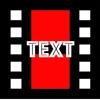 俺の字幕動画